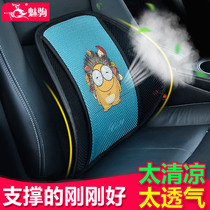 Car waist by ice filament breathable car cushion summer single piece seat back cushion wear-resistant thickened non-slip back cushion