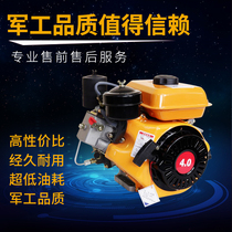 New 168F air-cooled diesel engine single-cylinder 4-horsepower small diesel engine pump ship power Milling Machine Power