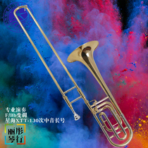 Trombone from the best shopping agent yoycart com