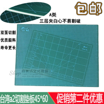 Taiwan A2 Double-sided engraving board hand-cut plate-cutting board blade engraving Pad Knife plate 45x60cm