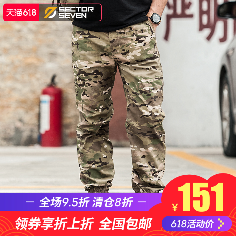 Zone 7 / IX12 Cyclone Tactical Casual Pants Trend Camouflage Feet Harlan Street Brace Pants CP Slim Pants