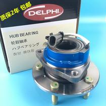 Pure original Bekkun Wei Chun the older lacrosse old June Yue front wheel bearing shaft HEAD ABS sensor