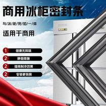Bande de scellement de porte de bande magnétique de bande de bande adhésive de bande de congélateur de porte de congélateur de congélateur de cuisine dhôtel commerciale