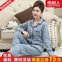 Mother pajamas female cotton spring and autumn middle-aged mother-in-law paragraph elderly elderly women autumn loose 50-year-old ladies