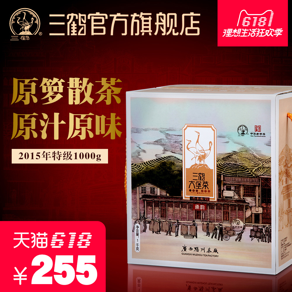 Sanhe Liubao Tea 2015 Extra Class Loose Tea 1kg Guangxi Specialty Quzhou Tea Factory Black Tea 【承韵】