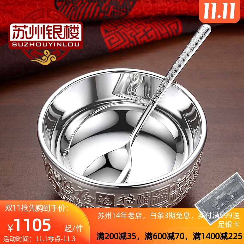 Double-layer insulation pure silver 999 foot silver cutlery set of snowflake silver cooked silver bowl chopsticks spoon baby three-piece gift box