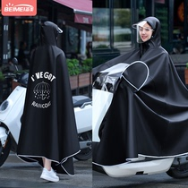 Bi Mei electric battery motorcycle raincoat long full body thickened stormproof men and women new single poncho