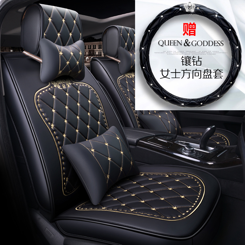 Four Seasons General Car Seat Cushion Cartoon Leather Seat Cover