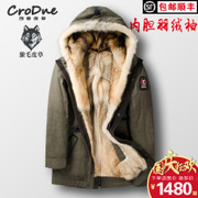 Haining leather fur fur clothing male wolf hair Parker Alfred outdoor wear winter coat liner thick long