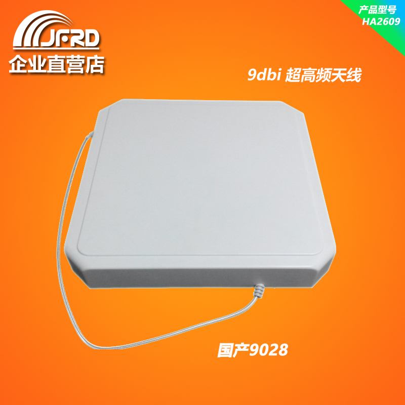 RFID reader antenna Laird 9028S UHF RFID 915M reader antenna made in China 9028 antenna