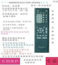 Marantz Marans SR3056 rc015sr Amplifier Audio Télécommande
