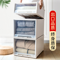 Collection box drawer-type storage box transparent wardrobe clothes finishing box clothing collection box home plastic storage cabinet