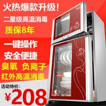 Bonne femme armoire de désinfection armoire domestique Mini vaisselle cuisine Bol baguettes vertical haute température ozone petite armoire de désinfection