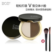 BOB genuine high light powder Biying nose face waterproof Bronzer powder shadow silhouette brighten combination solid