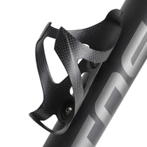 Bicycle accessories no standard Ultra-Light 3K full carbon fiber road car cup holder mountain bike bicycle bottle holder