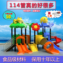 Kindergarten Slide Outdoor Large Childrens Outdoor Slide Outdoor Large Slide 鞦韆 a combined water park