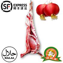 Xinjiang mutton Tianshan Big tail lamb meat half 7500g Shun Fung
