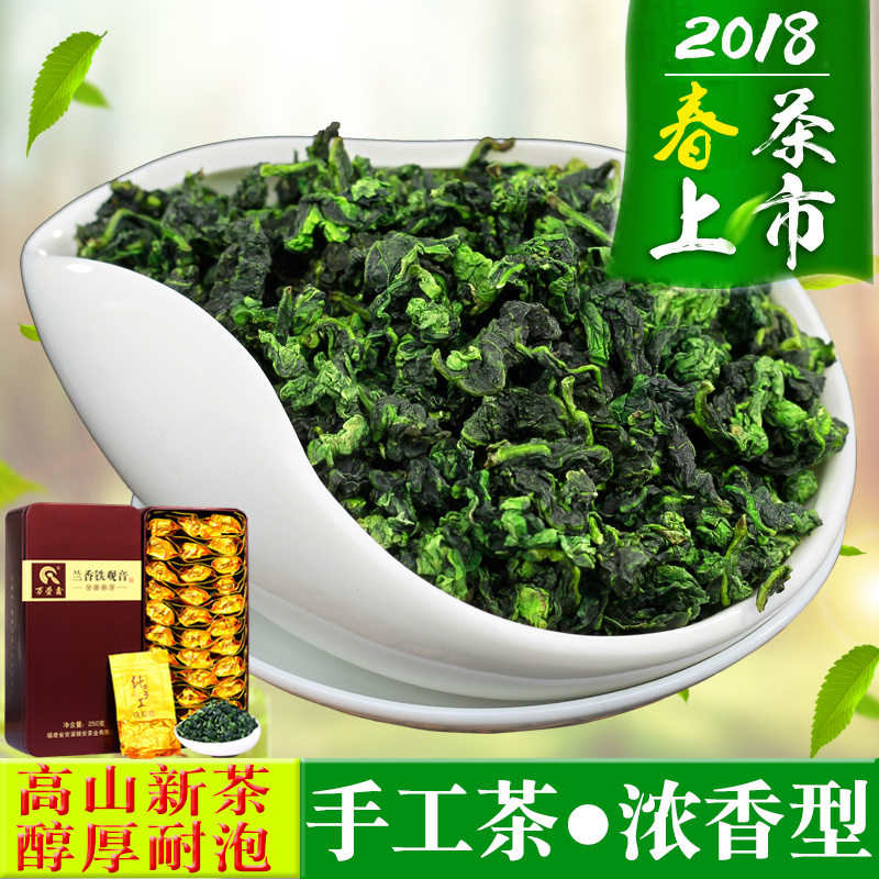 Wan Rongxin 2019 Spring Tea Tieguanyin Tea Super Luzhou-flavor Orchid-scented Gift Box with 500g New Tea