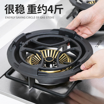 Gas stove fire-proof energy-saving cover household gas liquefied gas stove platform non-slip bracket general-purpose wind ring