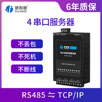 4 string oral server rs485 serial transit network 485-to-ethernet module Coned serial networking equipment industrial-grade 485-to-tcp 485-turn network interface