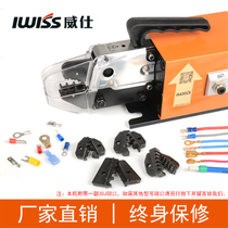 IWISS official direct sale pneumatic terminal crimping machine DuPont pipe sleeve OT crimping pliers insulation jaw am-10