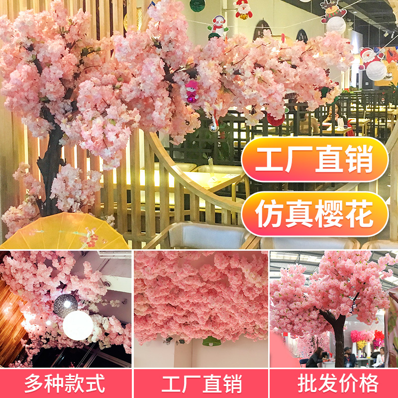 Simulation cherry blossom branch wedding pear blossom tree plastic fake flower rattan decorative hanging ceiling flower indoor living room floor