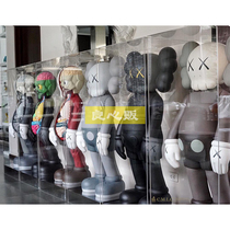 Mand kaws super gate god doll model model doll trend play piece large 1.3 meter sculpture