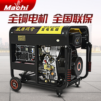 Diesel generator set Three-phase 380v3 5 6 8 10KW single-phase 220v silent small household convenient