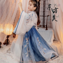 Girl Han Clothing spring and autumn is about to be out of print small Fengqi waist big sleeve cross collar skirt childrens suit modified costume fairy