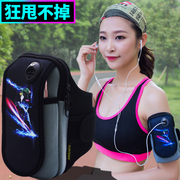 Running mobile phone arm package male apple 6plus outdoor arm sleeve iphone7 female air arm wrist bag bag