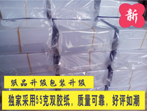 Package Paper Western medicine paper 55 grams of good quality 10000 bags of white paper wrapping paper
