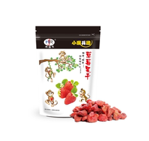 Hong Yunfa strawberry dry multi-province 100gx3 bag strawberry dried baking raw materials snacks candied fruit snacks