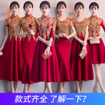 Autumn Red Chinese wind fish tail Chinese retro toast suit