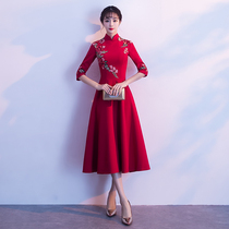Red Wedding Chinese Summer toast dress