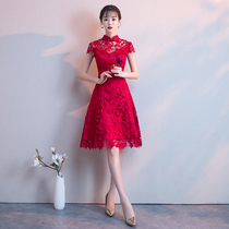 Toast Bride 2018 New autumn engagement slim fit cropped fashion wedding little evening dress girl Fall