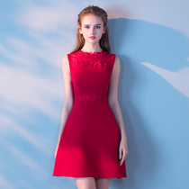 Summer show thin wedding red toast dress