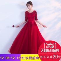 Fashionable elegance and thin party evening dress