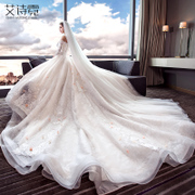 A new 2017 color wedding shoulder Princess Wedding Bride long tail and long sleeved dress in winter