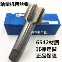 Harbin measuring machine taps tapping fine teeth M70M72M75M76M80x1 5*2*3*4*6 non-standard