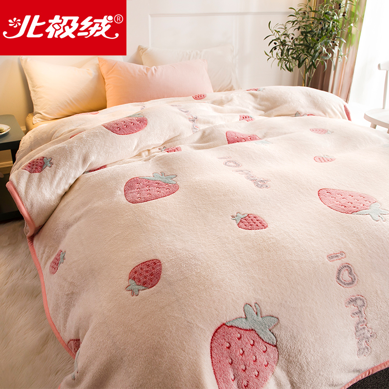 Blankets are thickened with winter coral velvet blankets and frankins are 牀 in the single-person dormitory student office