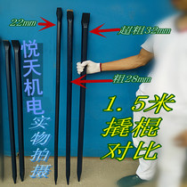 Special Offer (bold heavy duty) crowbar special crowbar crowbar crowbar nail steel brazing 28*1.5 m