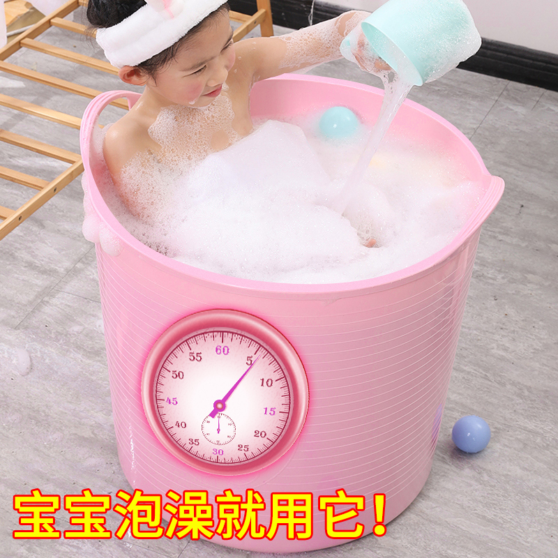 Large childrens bath bucket can sit in the childs bucket baby bath home bath