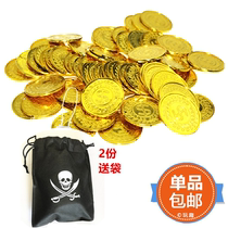 Children plastic toys fake coins Pirate Gold silver coin treasure Game simulation currency chip props