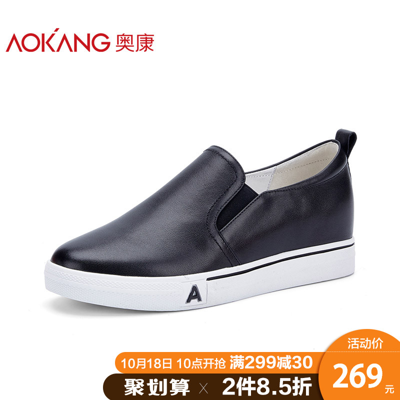 Aokang Official Flagship Shop Sports New Korean Version of Leather Heightening Women's Shoes Fashionable Slim Single Shoe Women