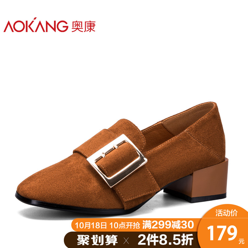 Aokang women's shoes in spring and Autumn