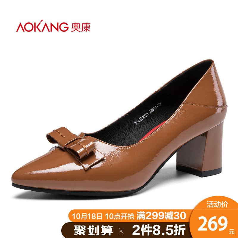 Aokang women's shoes spring and autumn bow knot pointed shiny work shoes Lady high heel fashionable commuter single shoe woman