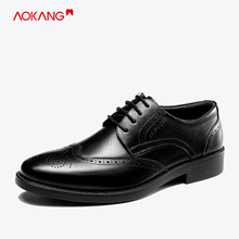 Aokang flagship store official men's shoes British leather Block carved business formal leather shoes men's low top youth shoes