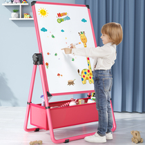 Young childrens drawing board magnetic stand-type small blackboard home baby graffiti whiteboard dust-free brush stand