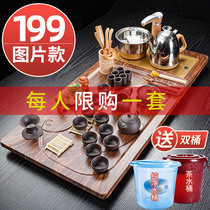 Hui Yue kungfu tea set set of household tea-making automatic tea ceremony electric stove tea solid wood tea plate living room