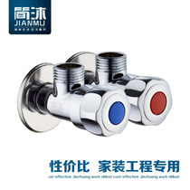 Corner valve triangle Valve toilet all copper switch water heater 4 points explosion-proof thickened hot and cold water valve eight words valves